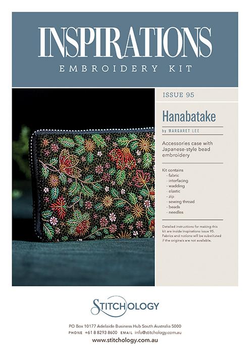 Hanabatake - i95 Kit