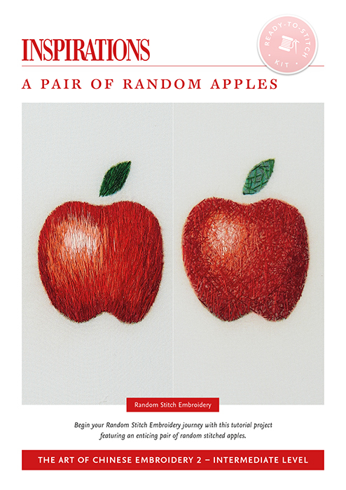A Pair of Random Apples - CE2 Kit