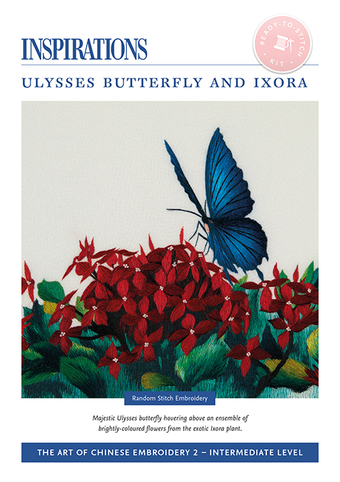 Ulysses Butterfly and Ixora - CE2 Kit