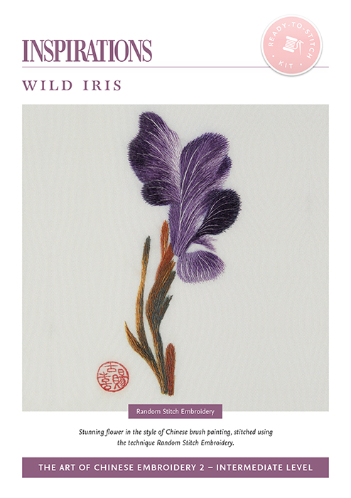 Wild Iris - CE2 Kit
