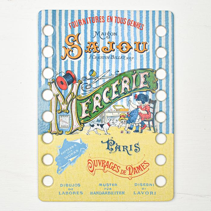 Sajou Thread Card - Cognac