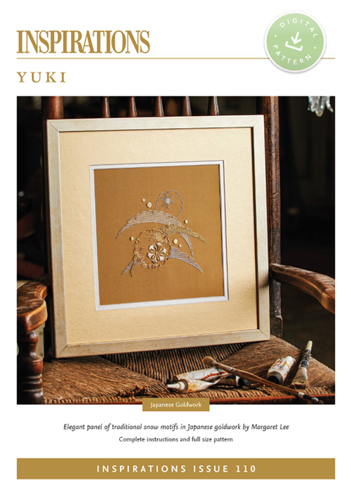 Yuki - i110 Digital