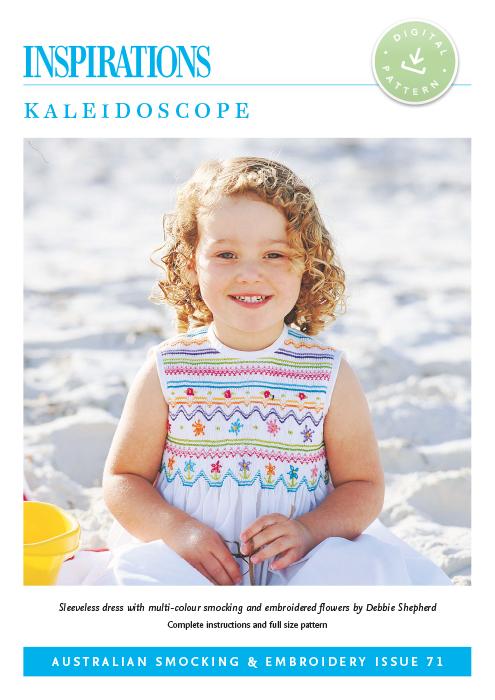 Kaleidoscope - ASE71 Digital