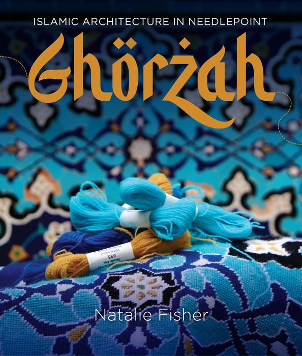 Ghorzah - Islamic Architecture in Needlepoint